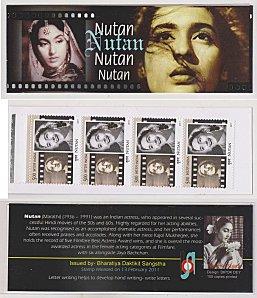 Nutan