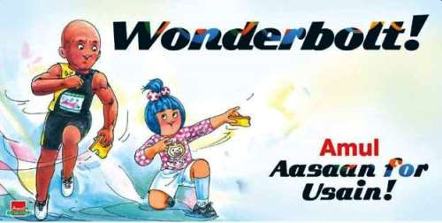 Amul - Aasan for Ussain