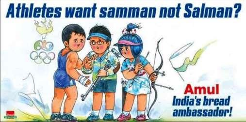 Amul - Athletes want sa(l)amman