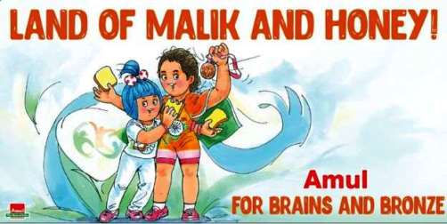 Amul - For Brains and Bronze