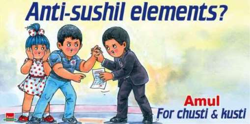 Amul - for chusti and kusti