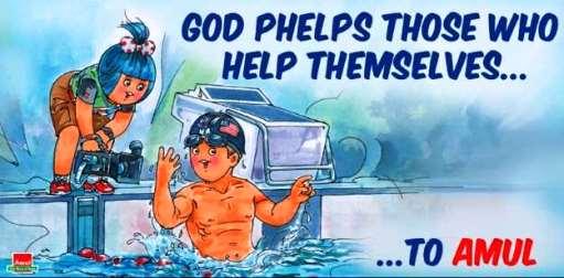 Amul - God pHelps ... to Amul