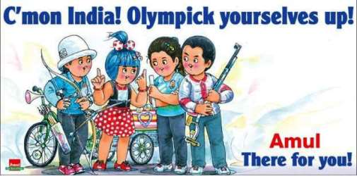 Amul - Olympic yourself up