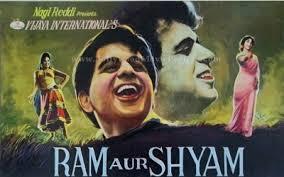 ram-aur-shyam